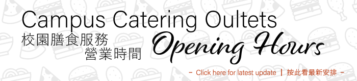 Campus catering outlet opening hours pdf file