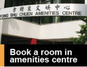 visit Book a room in amenities centre