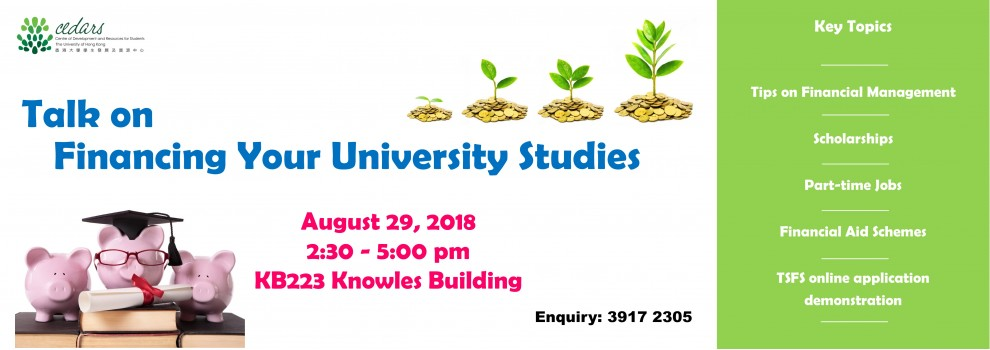 Talk on Financing Your University Studies