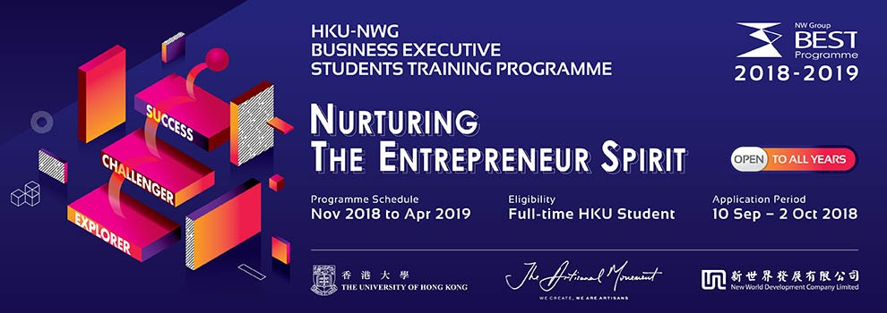 NWG Business Executive Students Training