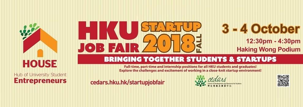 HKU Startup Job Fair 2018 Fall