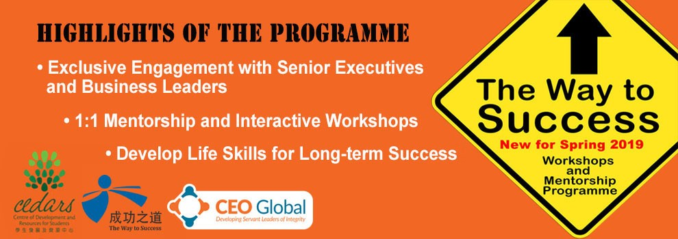 The Way to Success Workshops