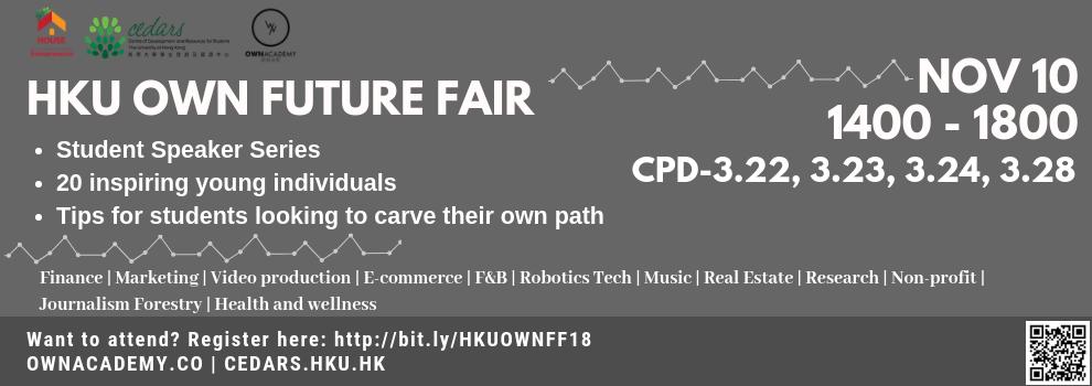 HKU OWN Future Fair