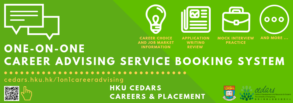 One-on-One Career Advising Service