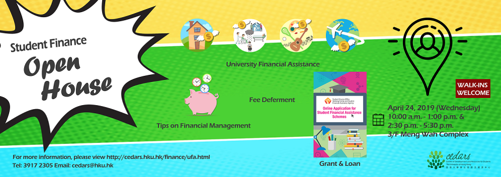 Student Finance OPEN HOUSE