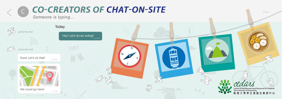 Chat on Site