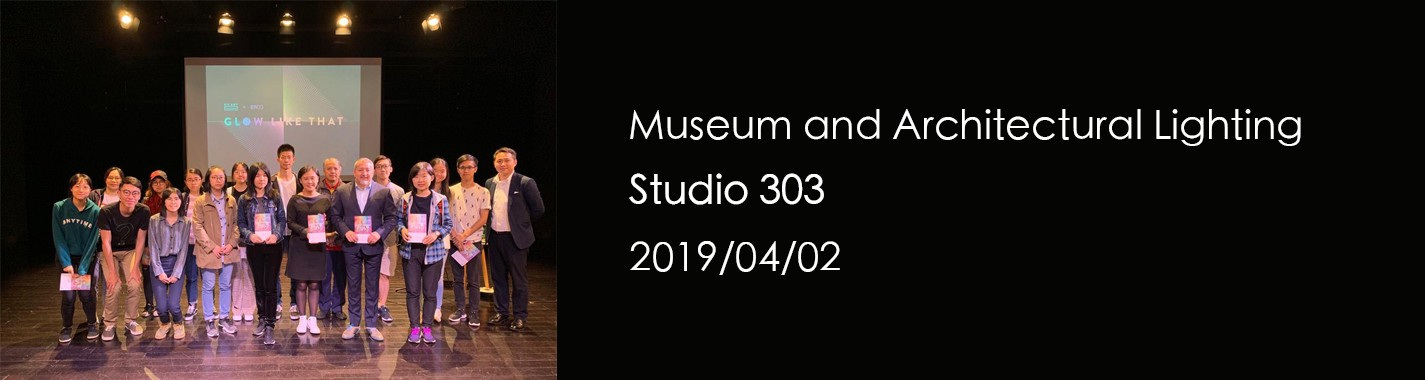 CYMCC x K11 Art Foundation x ERCO Lighting: Museum and Architectural Lighting