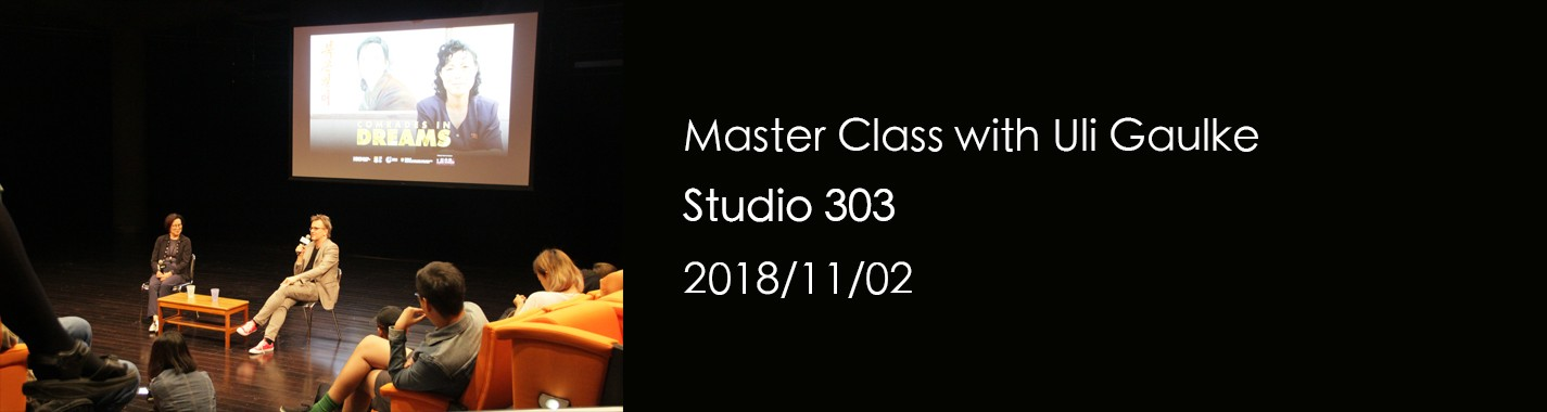 Master Classes with Uli Gaulke