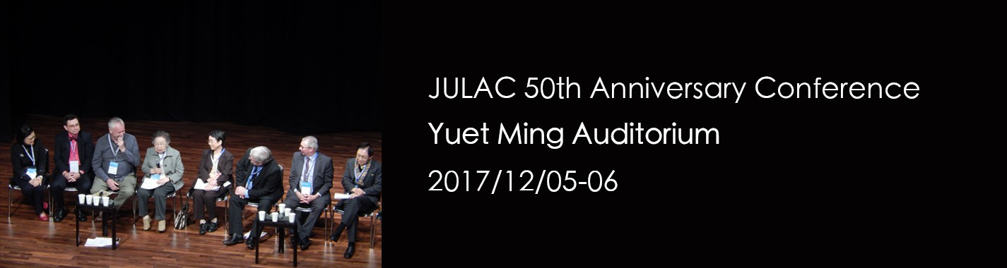 JULAC 50th Anniversary Conference