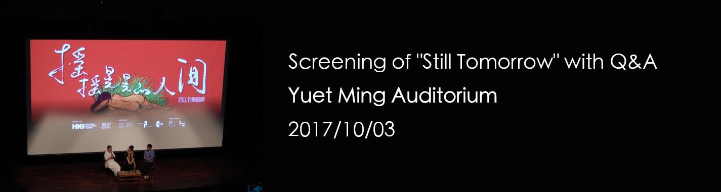 "Screening of ""Still Tomorrow"" with Q&A"