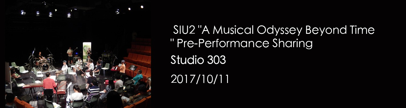 """SIU2 """"A Musical Odyssey Beyond Time"""" Pre-Performance Sharing"""