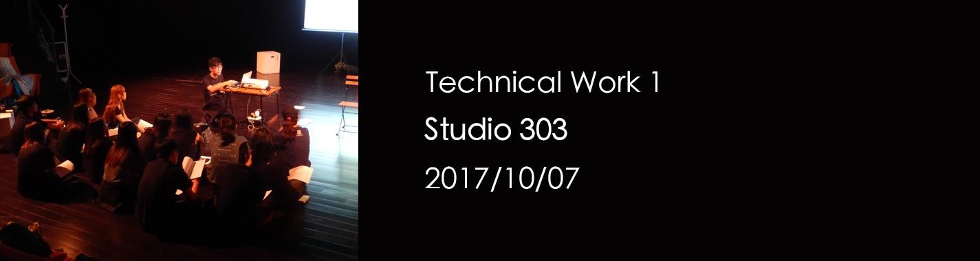 Technical Work 1