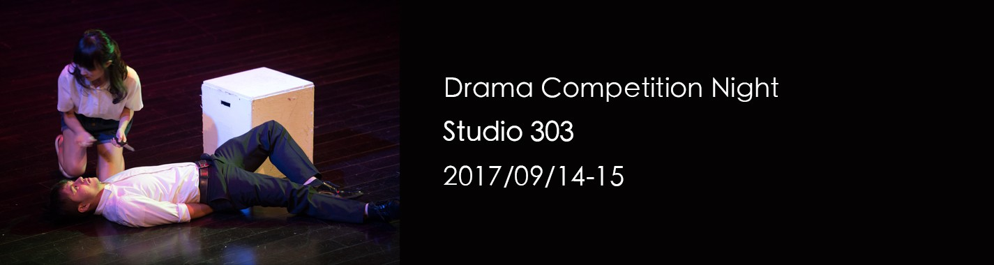 Drama Competition Night