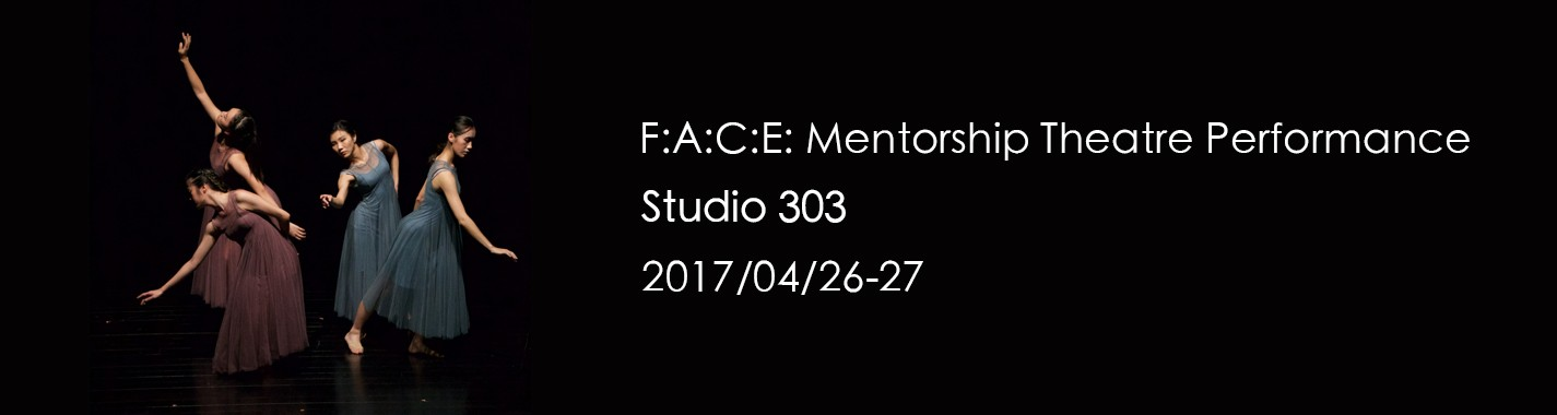 F:A:C:E: Mentorship Theatre Performance