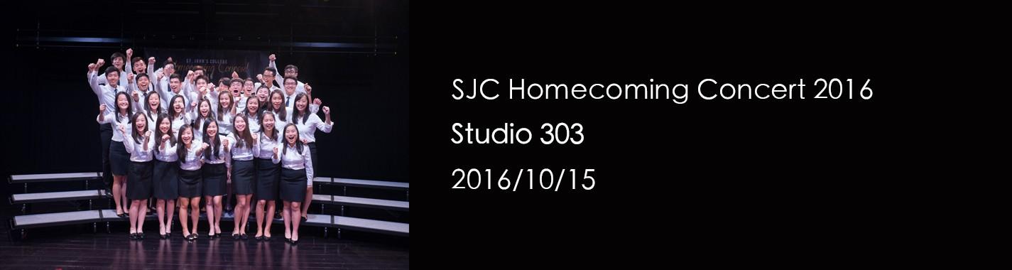 SJC Homecoming Concert 2016