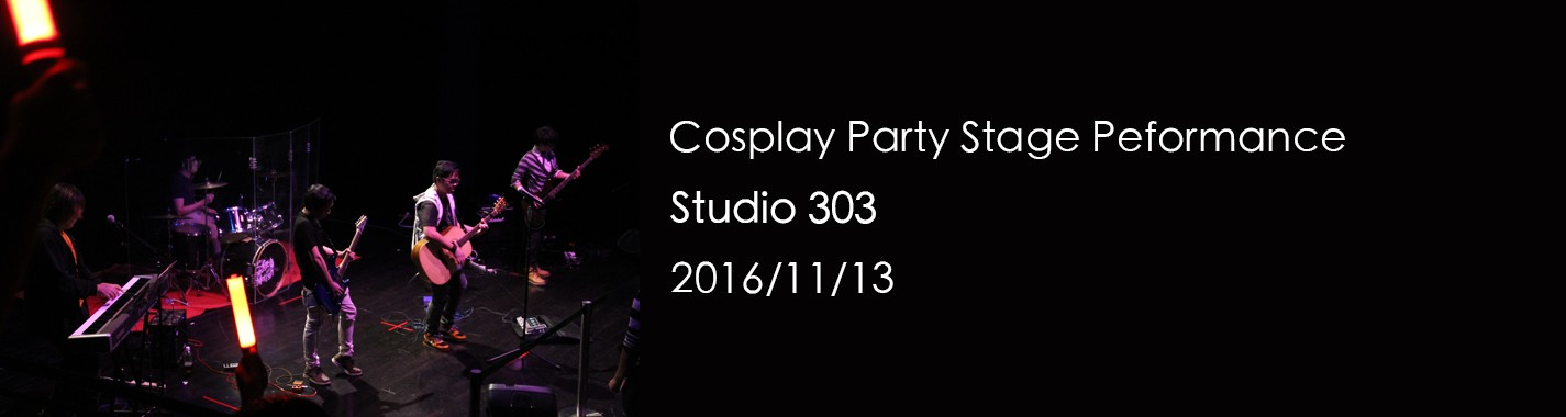 Cosplay Party Stage Peformance