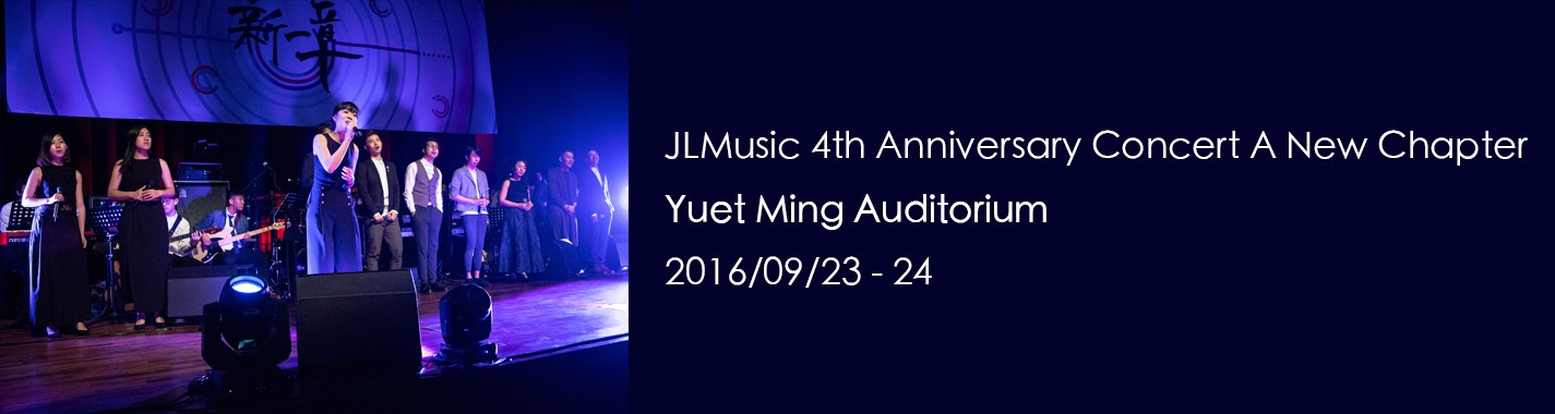 JLMusic 4th Anniversary Concert A New Chapter