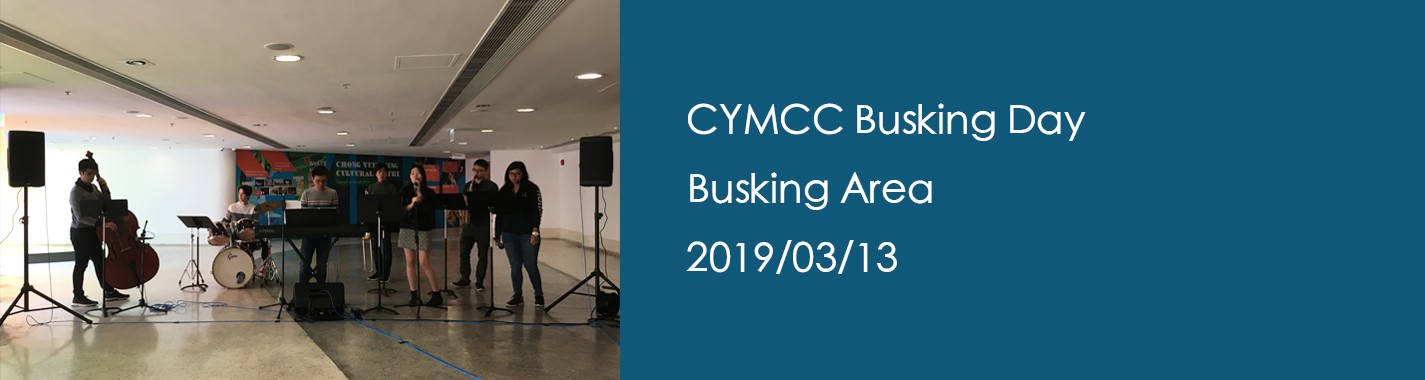 CYMCC Busking Day
