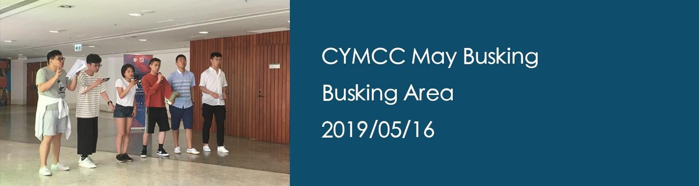 CYMCC May Busking