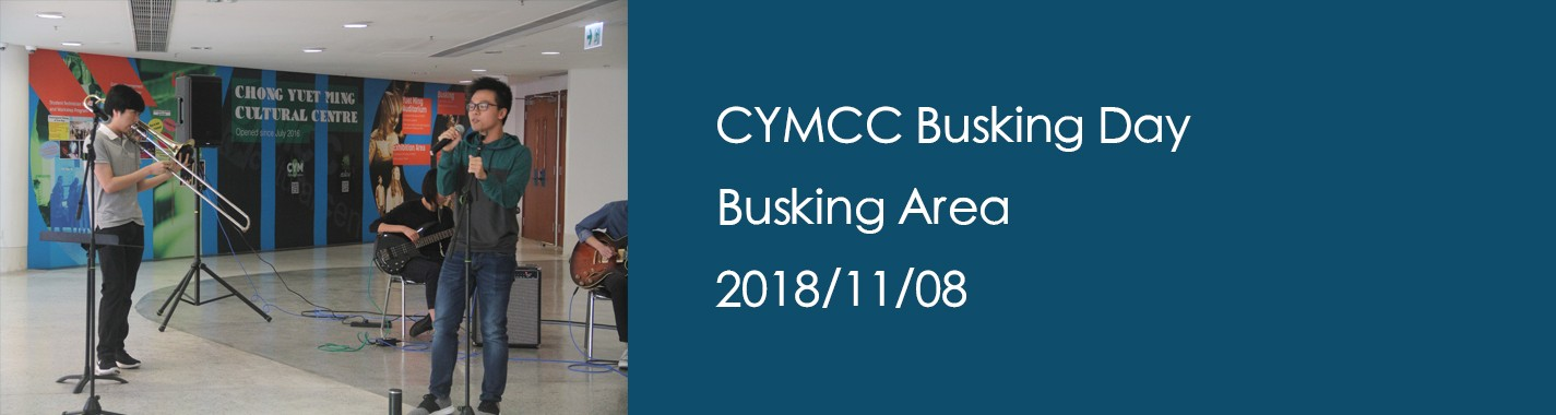 CYMCC Busking Day