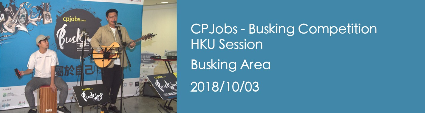 Busking Competition - HKU Session