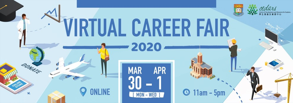 Virtual Career Fair 2020