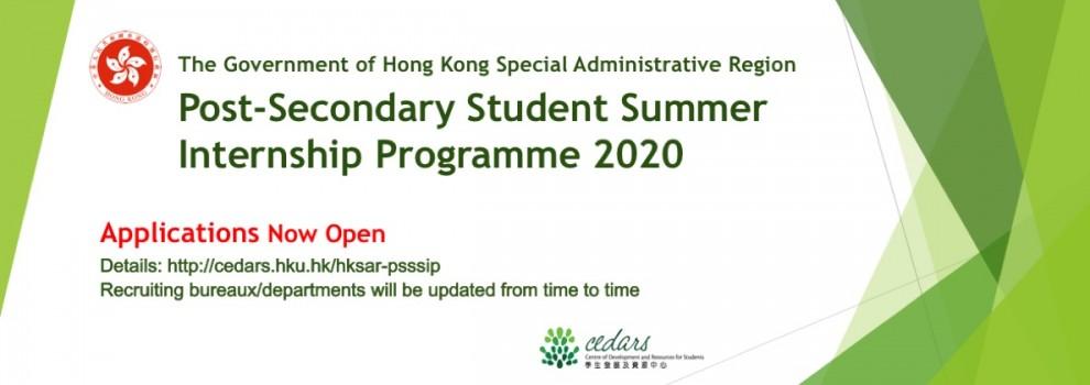 Post-Secondary Student Summer Intern