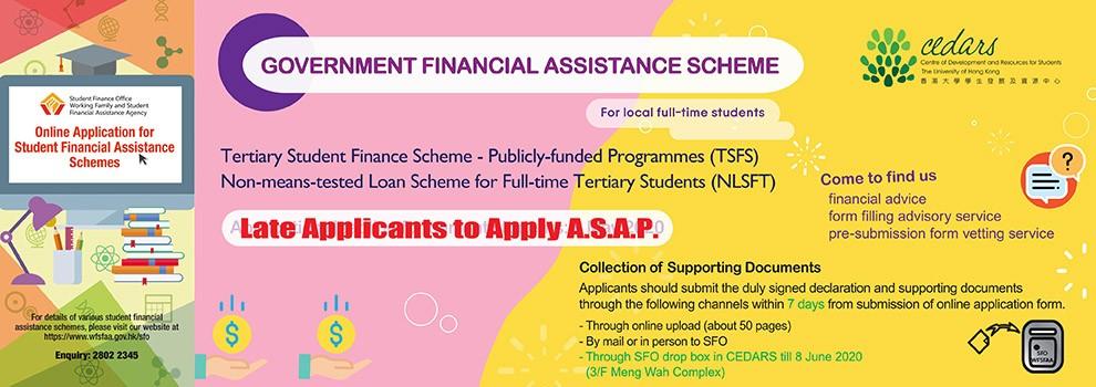 Government Student Finance Scheme