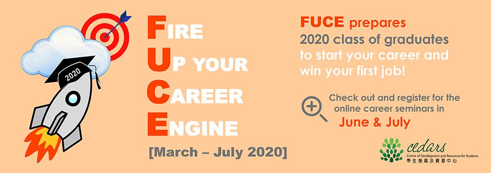 FUCE 2020