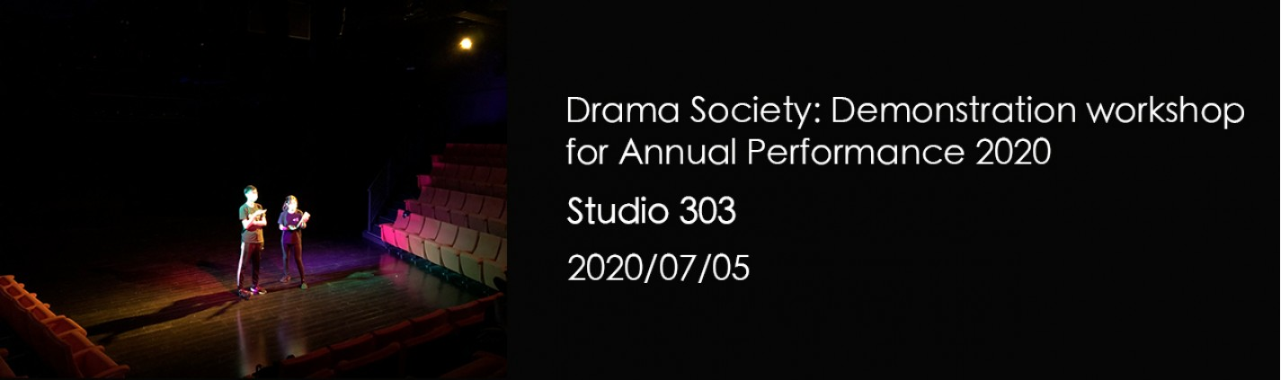 Drama Society, HKUSU: Demonstration Workshop for Annual Performance 2020