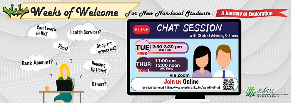 WoW Live Chat