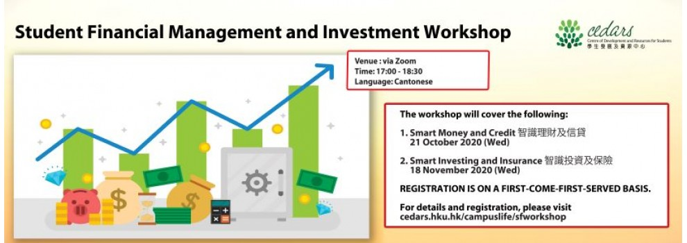 Student Financial Management and Investment Workshop 2020-21