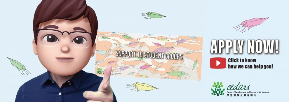 Support to Student Group