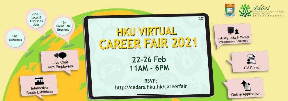 Virtual Career Fair 2021