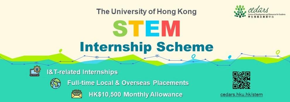 Banner: STEM Internship Scheme