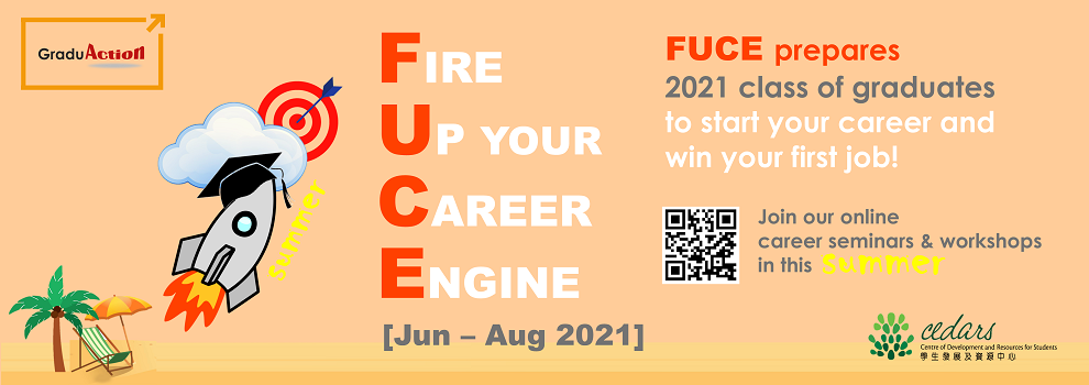 Fire Up your Career Engine (FUCE) Summer