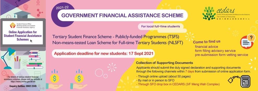 Government Student Finance Scheme 2021-22