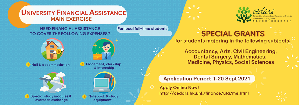 University Financial Assistance – Main Exercise 2021-2022