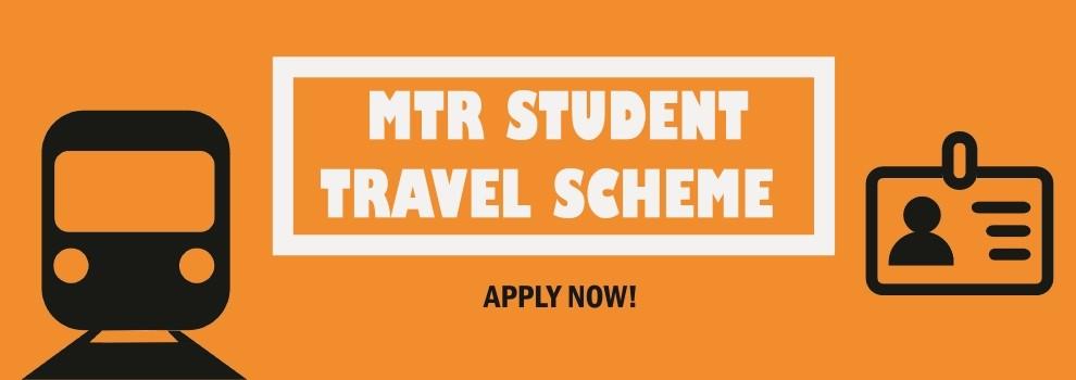 MTR Student Travel Scheme