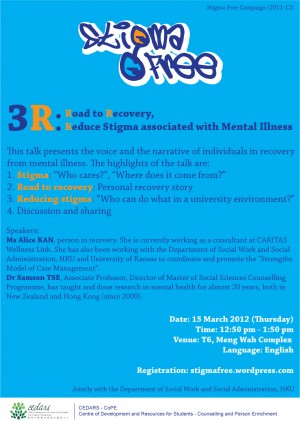 3R: Road to Recovery, Reduce Stigma associated with Mental