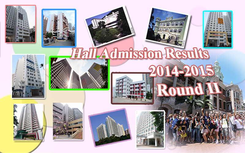 Hall Results