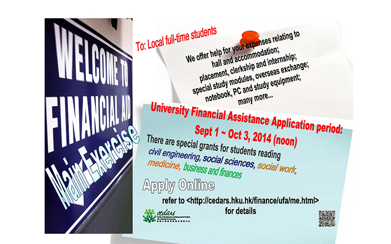 University Financial Assistance - Main Exercise 2014-15