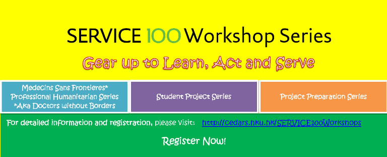 SERVICE 100 Workshop Series