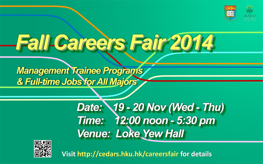 Fall Careers Fair 2014