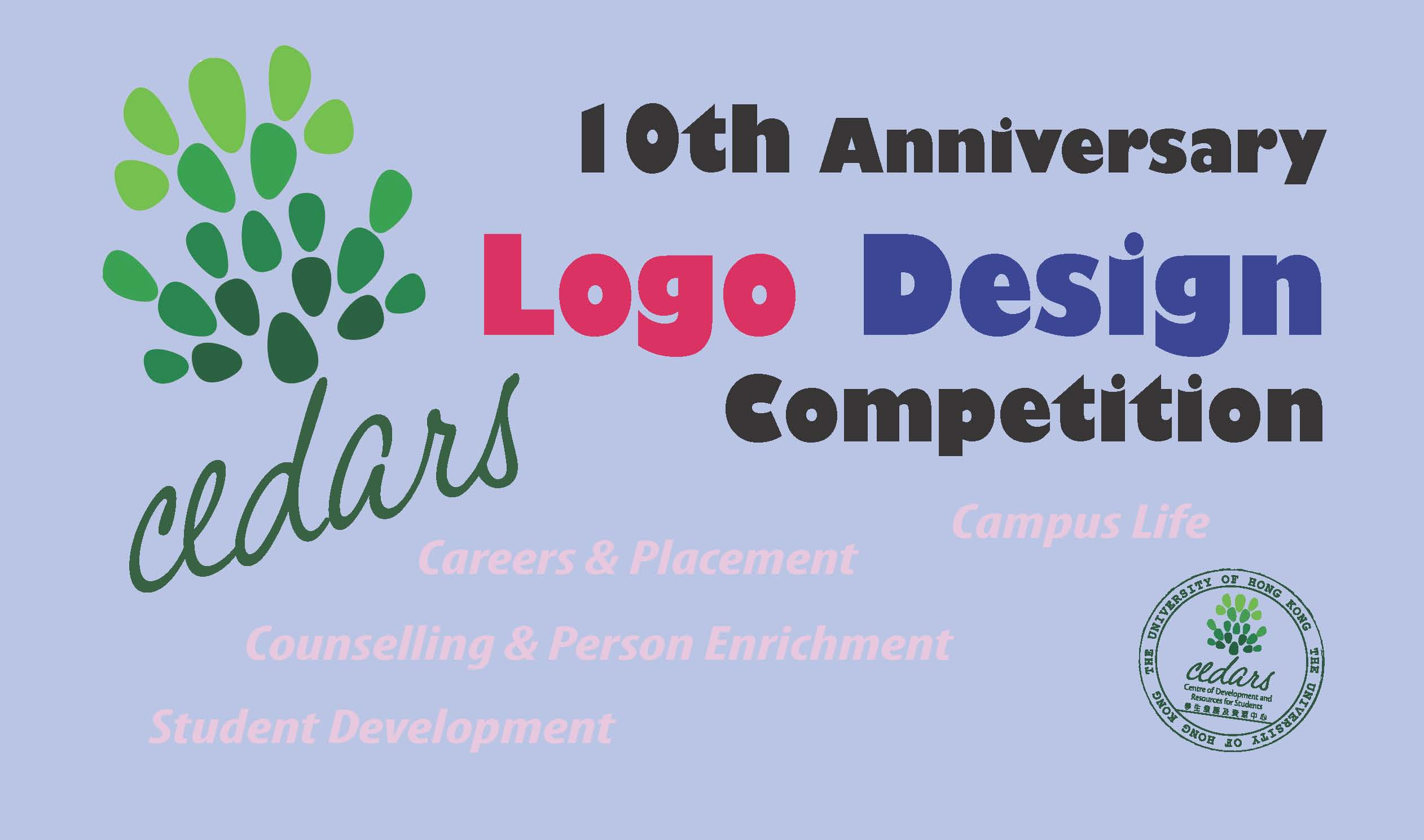 CEDARS 10th Anniversary logo competition of CEDARS