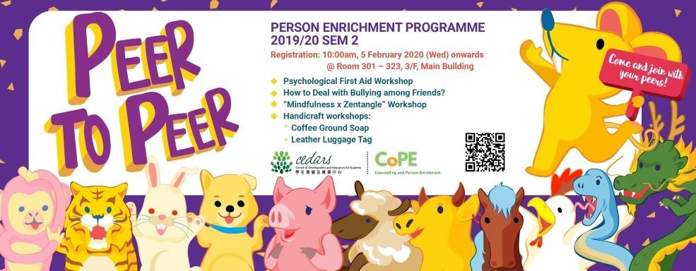 Person Enrichment Programme