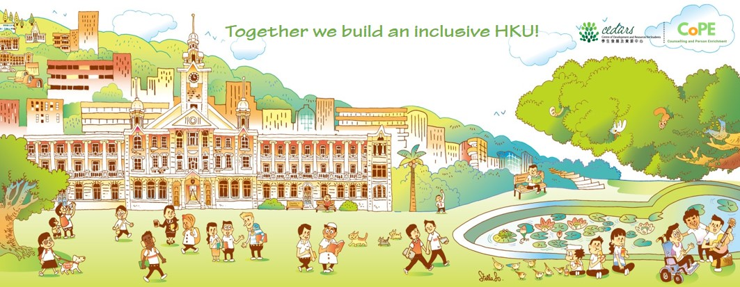 Together we build an inclusive HKU!