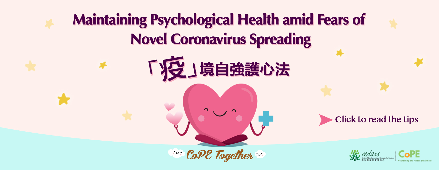 Maintaining Psychological Health amid Fears of Novel Coronavirus Spreading