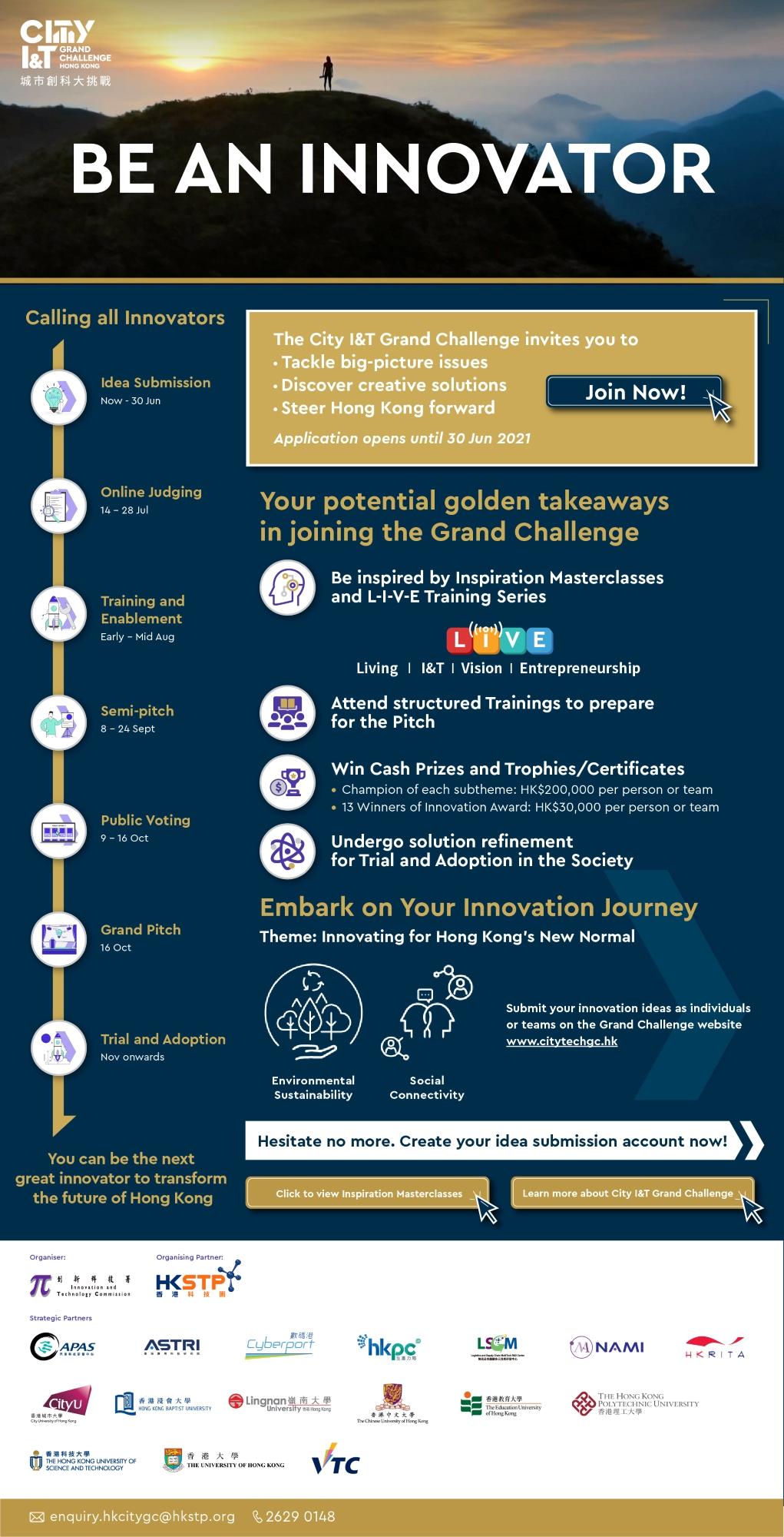 read City I&T Grand Challenge (Application Deadline: 30 June 2021)