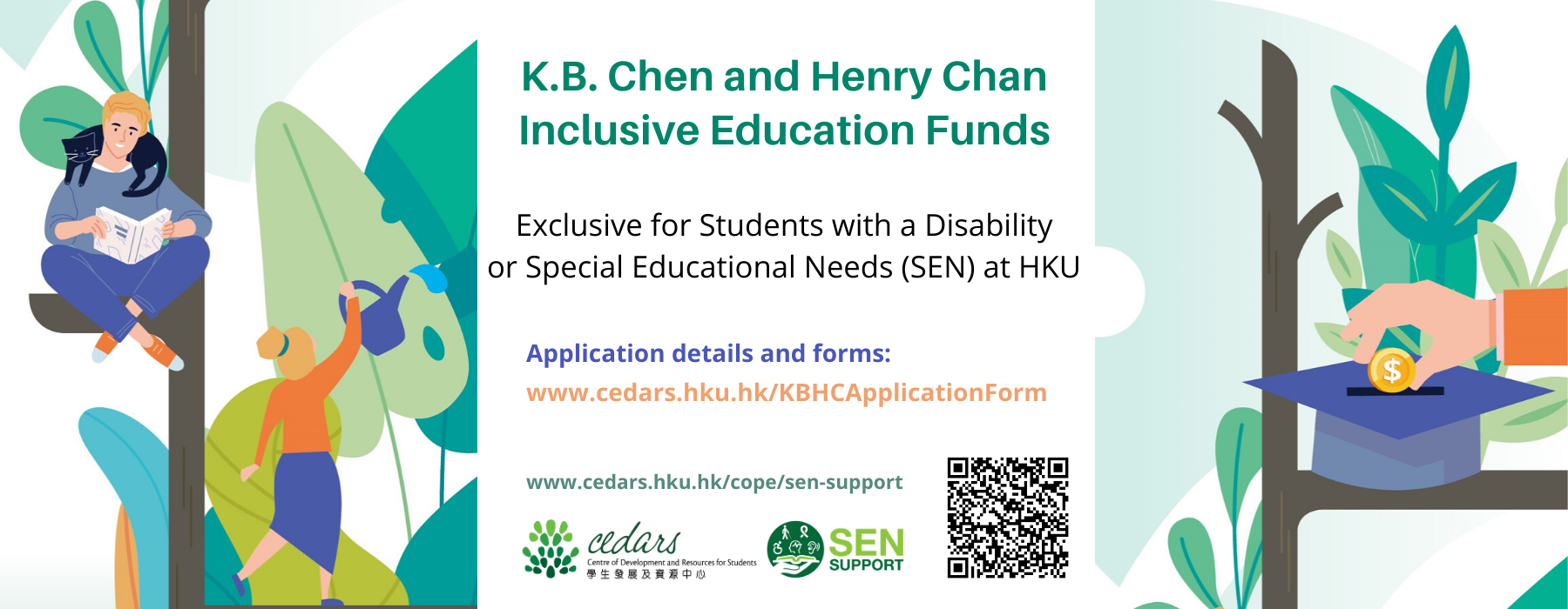K.B. Chan and Henry Chan Inclusive Education Fund